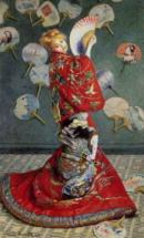 Камилла в японском кимоно