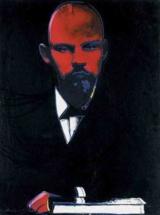 Черный Ленин