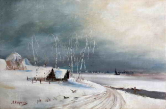 Зима. Начало 1870-х