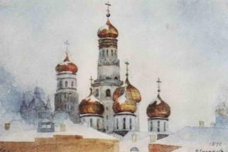 Колокольня Ивана Великого и купола Успенского собора